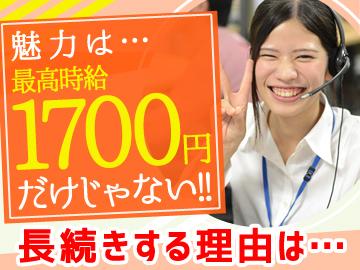SOMPOコミュニケーションズ株式会社のアルバイト情報
