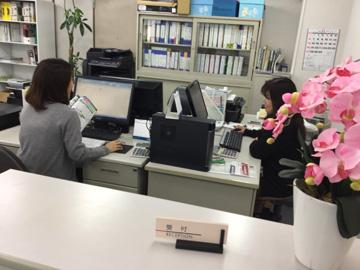 株式会社日本ティピカルのアルバイト情報