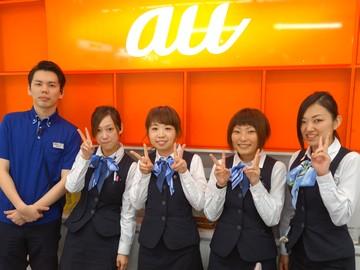 株式会社フォルテ auショップ 7店舗同時募集のアルバイト情報