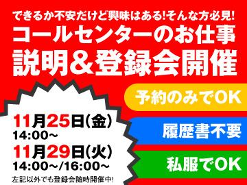 株式会社ヒト・コミュニケーションズ /02o04016111701のアルバイト情報