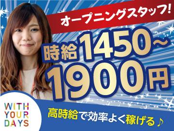 トランスコスモス株式会社 CCS西日本本部/K160238のアルバイト情報