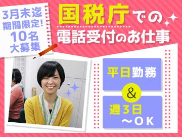 三井物産G りらいあコミュニケーションズ(株)/1610000002のアルバイト情報