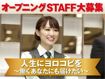 株式会社マルハン マルハン伊勢店(仮称)のアルバイト情報