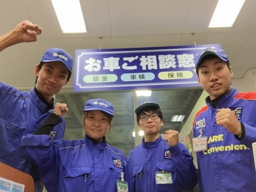 上原成商事 ◆ 5店舗同時募集! ◆のアルバイト情報