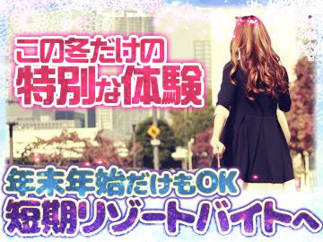 株式会社ヒューマニック 名古屋支店 [T-FN1124]のアルバイト情報