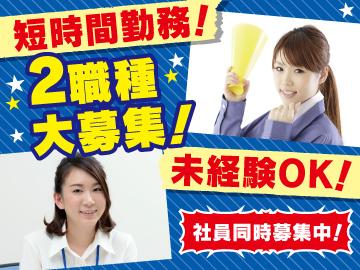トランコム株式会社/香川ロジスティクスセンターのアルバイト情報