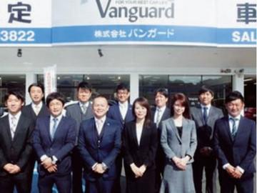 株式会社バンガードのアルバイト情報