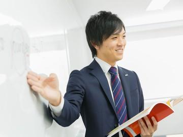 株式会社学究社 進学塾「ena」のアルバイト情報