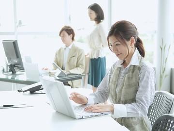 株式会社ヒューマントラスト仙台支店のアルバイト情報