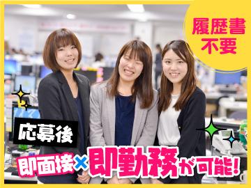 株式会社ティーケーピー(TKP)のアルバイト情報