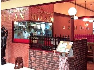 インド料理ミランのアルバイト情報
