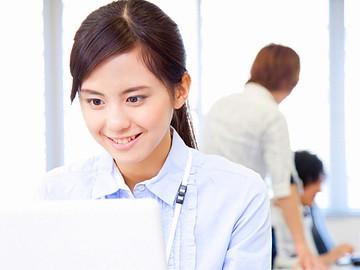 TSネットワーク 株式会社 福岡支店のアルバイト情報