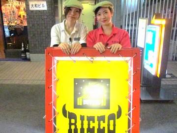 肉バル RICCO 梅田店のアルバイト情報