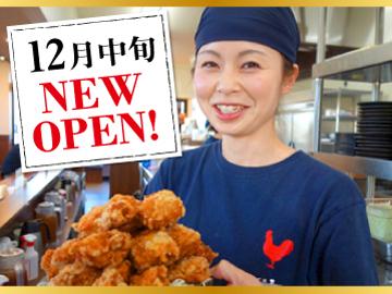 からやま 名古屋太平通店のアルバイト情報