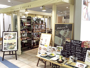 T.Cカフェ 岡山店のアルバイト情報