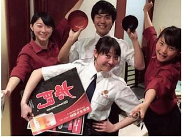 焼肉ファミリーレストラン赤門 勝田台店のアルバイト情報