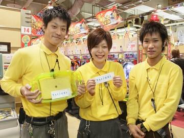 株式会社大劇(TAIGEKI)のアルバイト情報