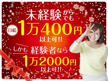 株式会社ヒト・コミュニケーションズ/01v0201001000のアルバイト情報