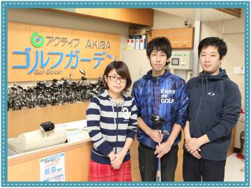 池袋コミカレゴルフ/アクティブAKIBA・ゴルフガーデンのアルバイト情報