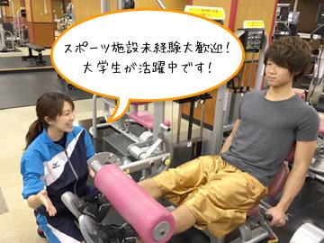 株式会社東京ドームスポーツのアルバイト情報