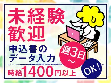 (株)エスプールヒューマンソリューションズのアルバイト情報