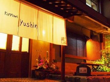 Kannawa yushin(株式会社Le Coeur)のアルバイト情報