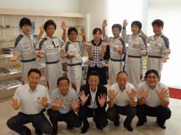 株式会社Honda Cars宮城中央のアルバイト情報