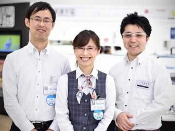 眼鏡市場/金沢野々市店 (2278686)のアルバイト情報