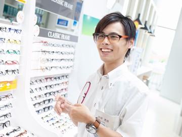 アルク/マリンピア神戸店 (2278852)のアルバイト情報