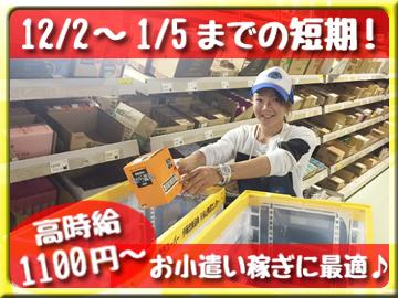 吉川運輸株式会社 <2営業所合同募集>のアルバイト情報