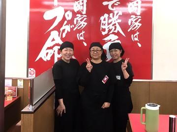 ラーメン山岡家 千葉鎌ヶ谷店のアルバイト情報