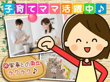 株式会社九電ビジネスフロント【九州電力グループ】のアルバイト情報