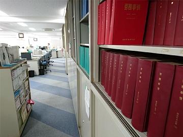 株式会社産労総合研究所のアルバイト情報