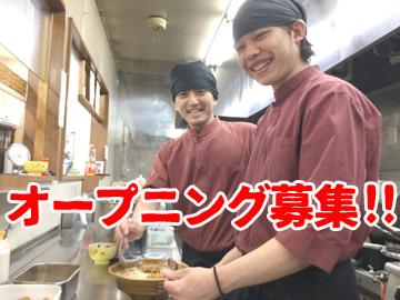 味噌蔵 麺四朗 安城店のアルバイト情報