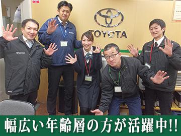 株式会社トヨタレンタリース大阪のアルバイト情報