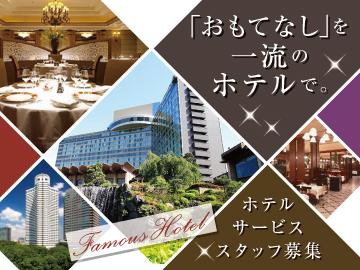 日本ベストサポート株式会社  人材サービス事業部のアルバイト情報