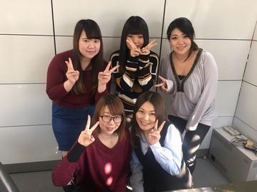 株式会社トータルサポート <関東・3支店募集>のアルバイト情報