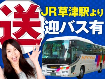 株式会社日本ケイテム<お仕事No.592/627>※広告No.K1037のアルバイト情報