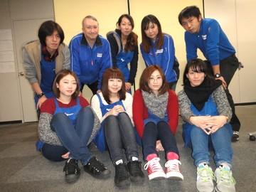 佐川グローバルロジスティクス株式会社のアルバイト情報