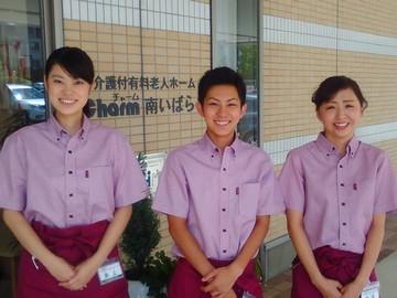 チャームスイート神戸摩耶(2760652)のアルバイト情報