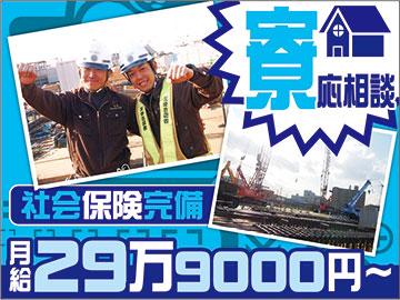 株式会社 羽壱(HANE1CHI)のアルバイト情報