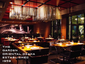 THE GARDEN ORIENTAL OSAKA(株式会社Plan・Do・See)のアルバイト情報