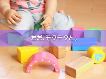 UTエイム株式会社【広告No.T001222】のアルバイト情報