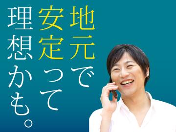 日研トータルソーシング株式会社 九州エリアのアルバイト情報