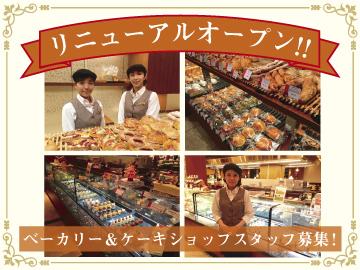 日本ホテル株式会社 ホテルメトロポリタンのアルバイト情報