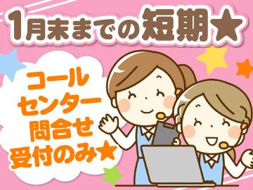 株式会社ライオン社 名古屋営業所のアルバイト情報