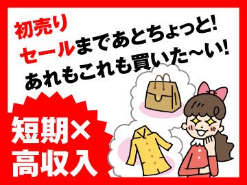株式会社ヒト・コミュニケーションズ /02o03016112801のアルバイト情報