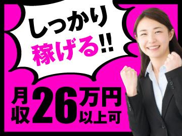 株式会社ヒト・コミュニケーションズ /02o0801110903のアルバイト情報