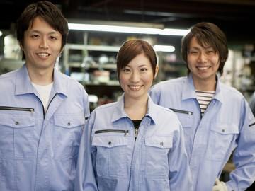 株式会社経営情報センター パートナージャパンのアルバイト情報