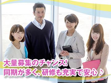 株式会社プレステージ・ヒューマンソリューションのアルバイト情報